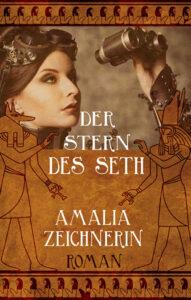 Der Stern des Seth von Amalia Zeichnerin